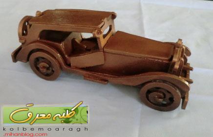 ماشین چوبی مشبک